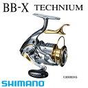 シマノ 15BB-X テクニウム C3000DXG