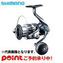シマノ 20ストラディックSW SW5000PG