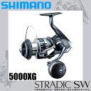 シマノ 20ストラディックSW 5000XG