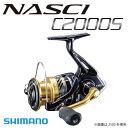 シマノ ナスキー C2000