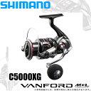 シマノ 20ヴァンフォード C5000XG