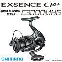 シマノ エクスセンスc3000MHG EXSENCE エクスセンス