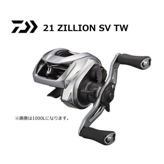 ダイワ 21ジリオン SV TW 1000HL