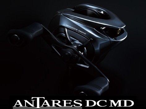 シマノ アンタレスディーシー18 MDXG