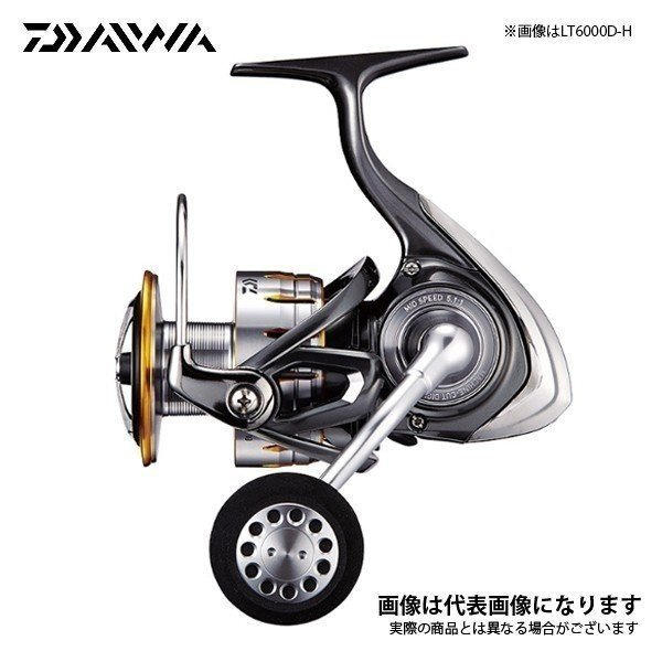 ダイワ 18ブラスト LT 6000D-H