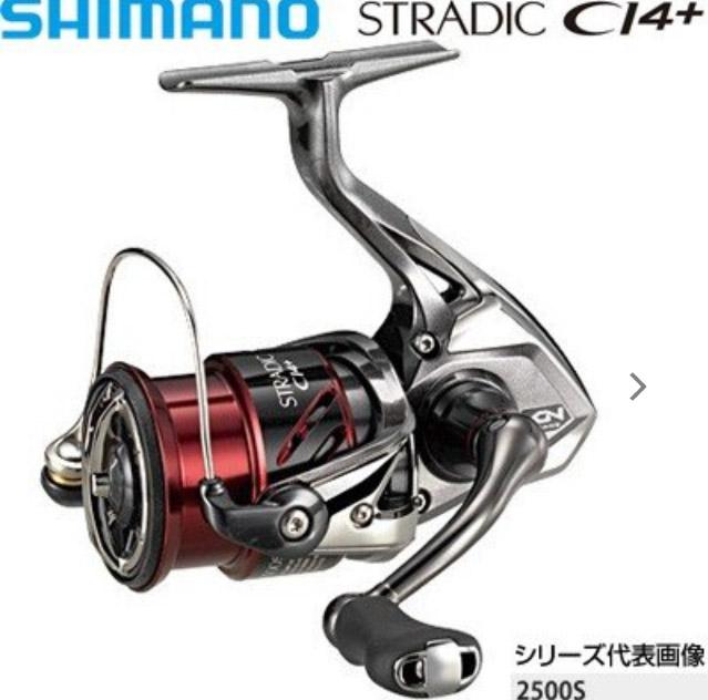 シマノ 16ストラディックCI4+ C2500SHG