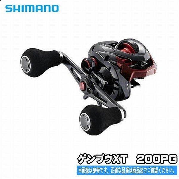 シマノ ゲンプウ XT200PG