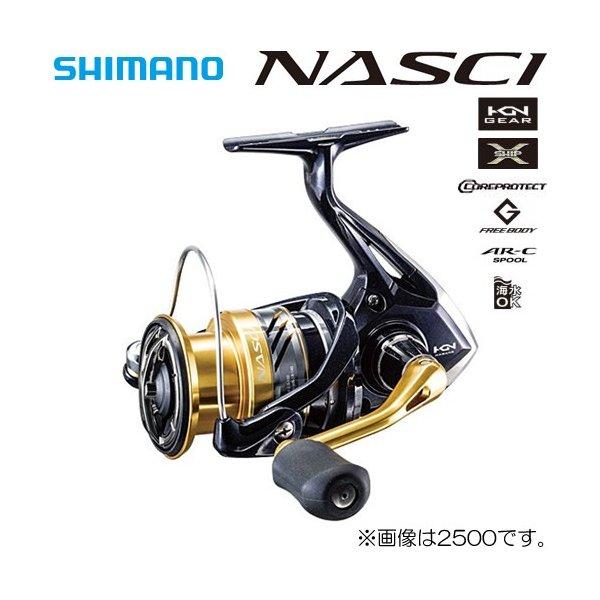 シマノ 18 ナスキー 2500hgs