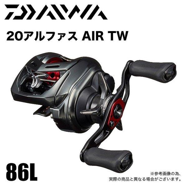 ダイワ アルファス air tw 8.6L
