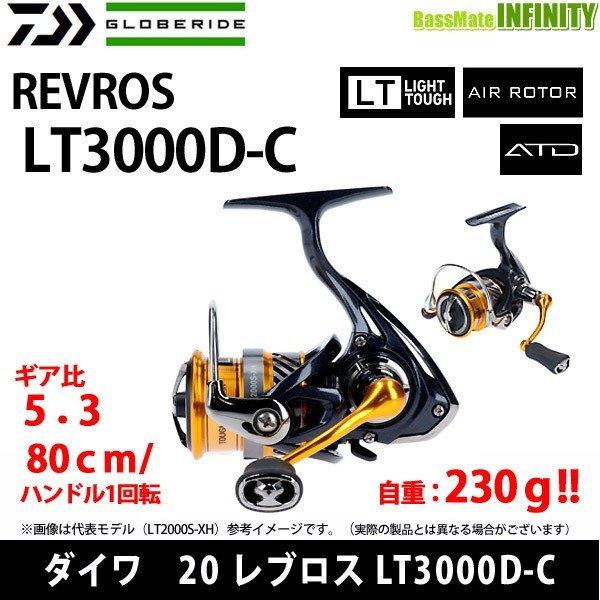 ダイワ レブロスLT3000D-C LT3000D-C レブロスLT3000D-C