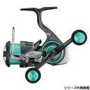 ダイワ エメラルダスAIR LT2500-DH