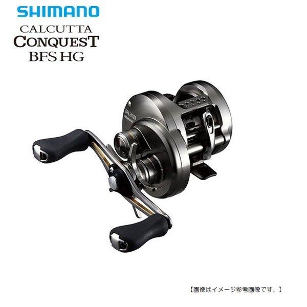 シマノ 18カルカッタコンクエスト 200HG