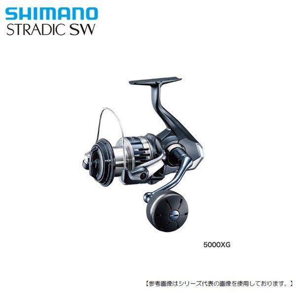 シマノ バンフォード 5000XG