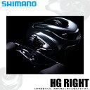 シマノ 21アンタレス DC XG RIGHT