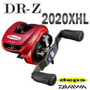 デプス DR Z2020 ダイワ dr-z2020