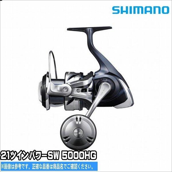 シマノ 21ツインパワーSW 5000HG