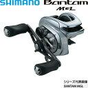 シマノ 18バンタム MGL‐PG