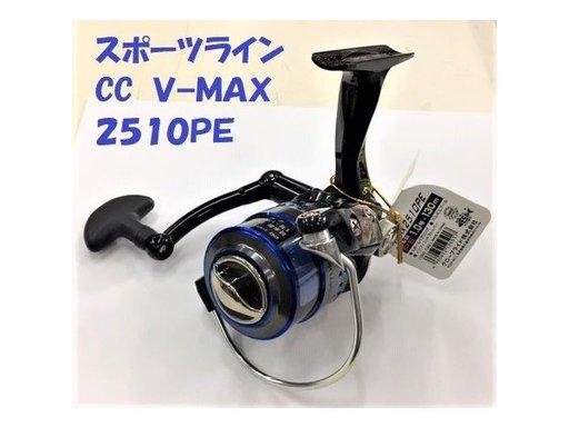 SPORT LINE CC V-MAX 2510PE