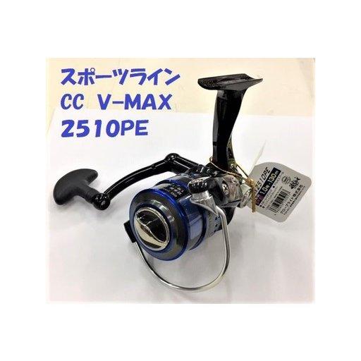 スポーツライン CC V-MAX 2510PE
