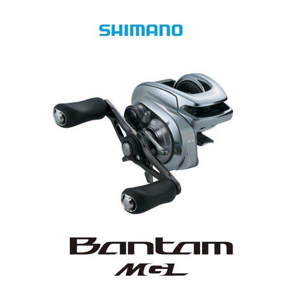 シマノ 18バンタム MGL HG