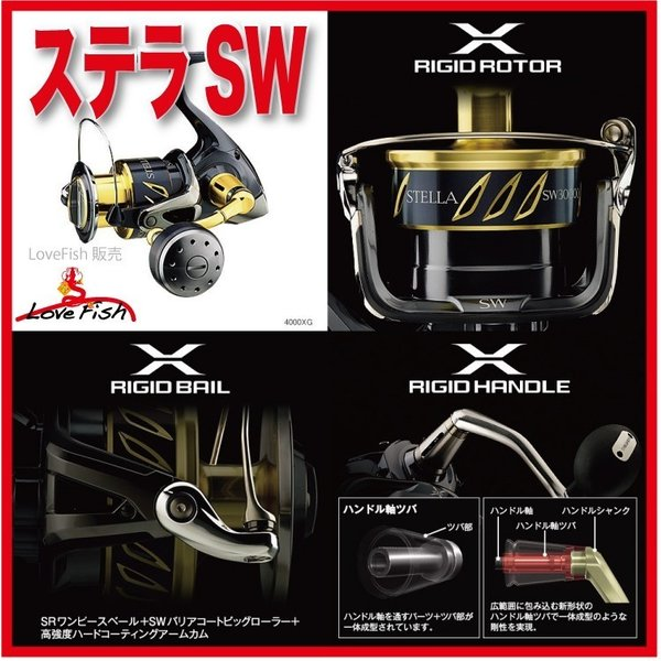 シマノ 16ステラ SW6000XG