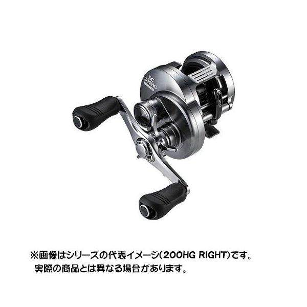 シマノ 20カルカッタ コンクエスト DC100HG