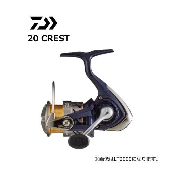 ダイワ クレスト LT2500S-XH
