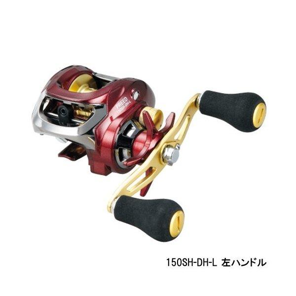 ダイワ 16PREED 150SH-DH