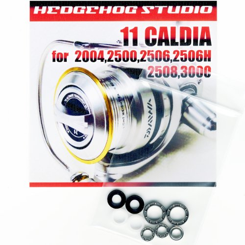 ダイワ 11カルディア 2004