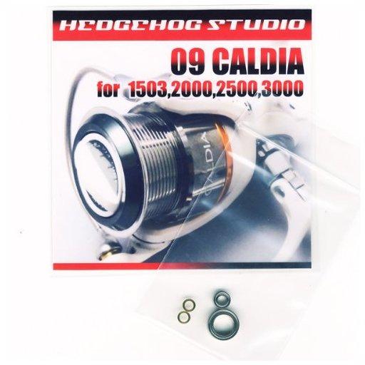 ダイワ 09カルディア 2000