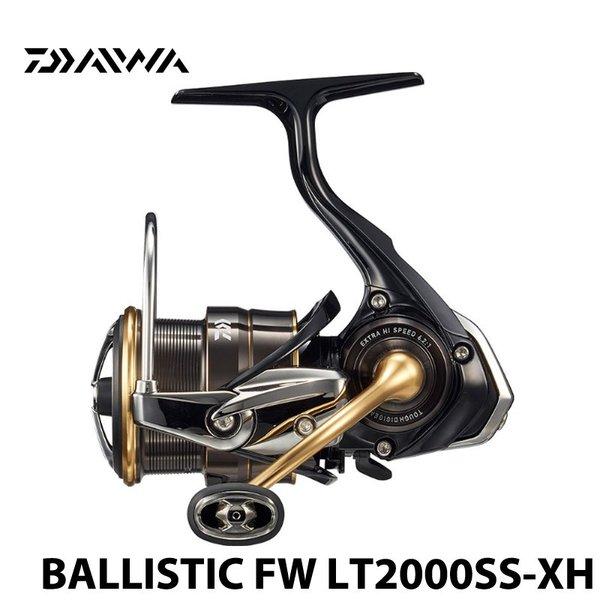 ダイワ バリスティック FW LT2500S-XH