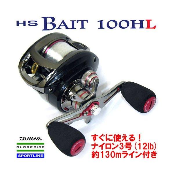 ダイワ スポーツライン HS BAIT100HL