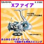 ダイワ X ファイア 2510R-PE