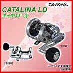 ダイワ キャタリナ LD 20SH-T