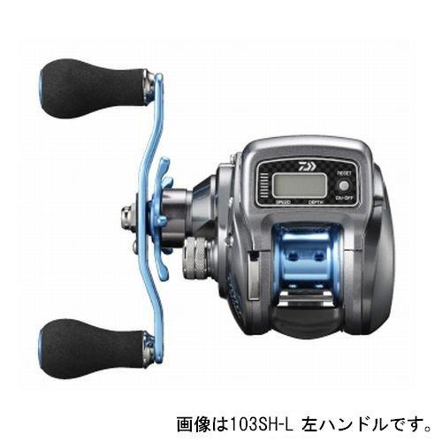 ダイワ ソルティスト ICS 103SH-L