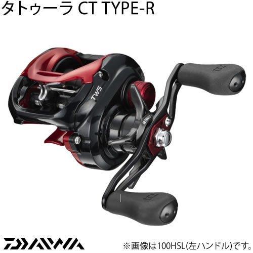 ダイワ タトゥーラ CT タイプR 100XSL