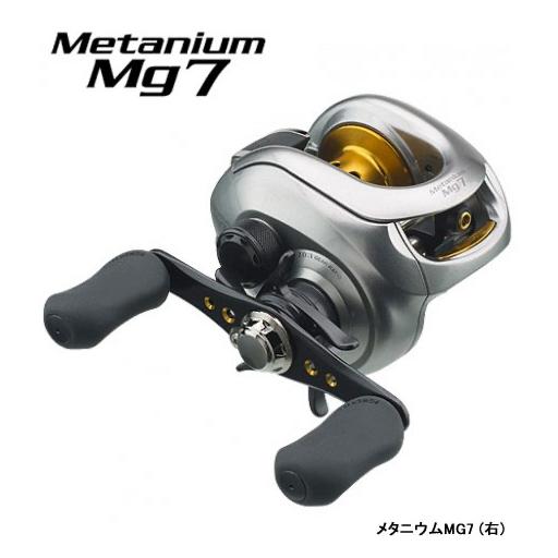 シマノ 07メタニウムMg 7 RIGHT