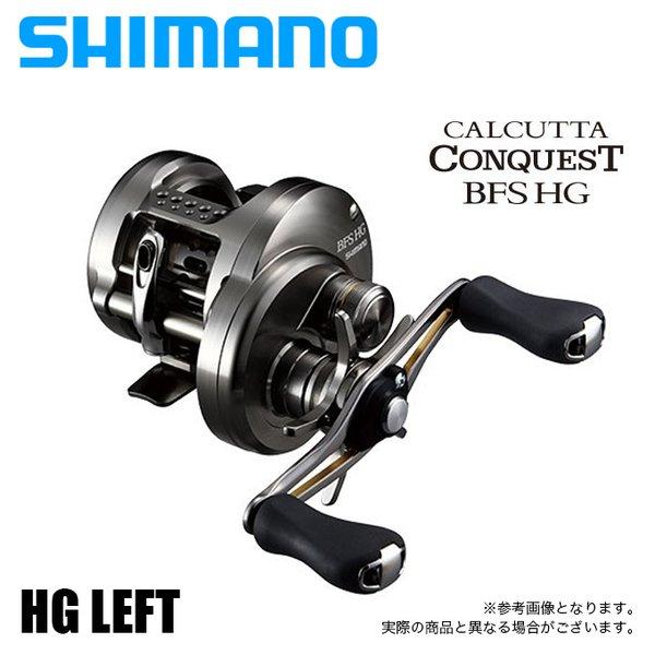 シマノ 09-11カルカッタコンクエストDC 51DC