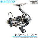 シマノ コンプレックス 2500HGS F6