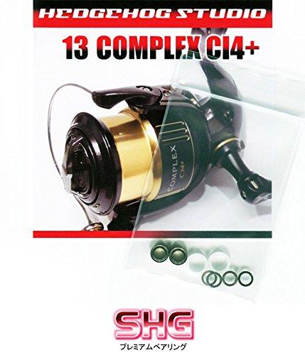 シマノ 13コンプレックスCI4+ 2500HGS F4