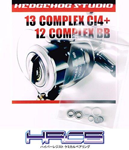 シマノ コンプレックスBB 2500S F6