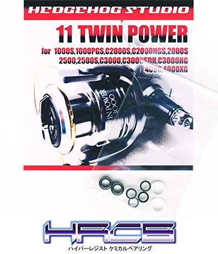 シマノ 11ツインパワー 2000S