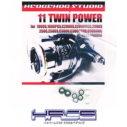 SHIMANO TWIN POWER ('11) C3000HG