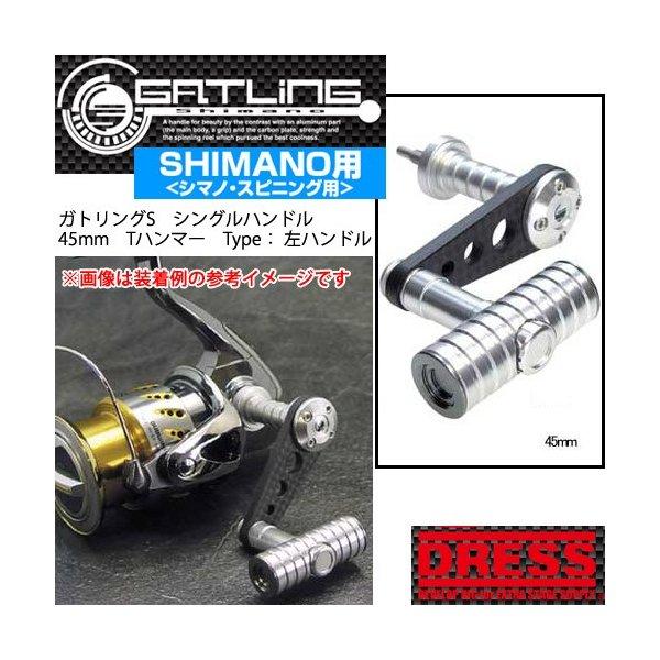 シマノ 06ツインパワーMg 2500HGS