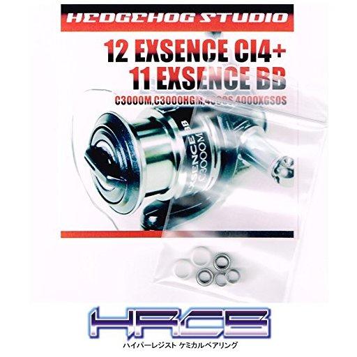 シマノ 12エクスセンスCI4+ C3000HGM