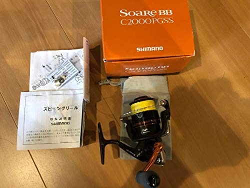 シマノ ソアレBB C2000PGS