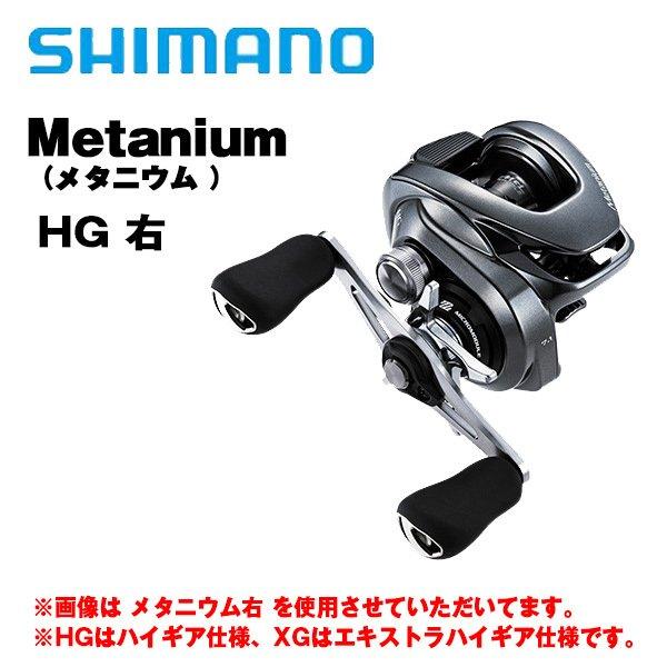 シマノ 20メタニウム