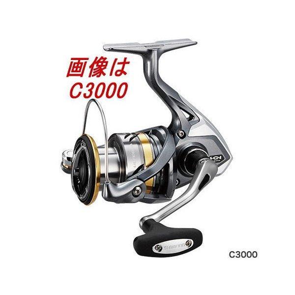 シマノ 09アルテグラ C2000