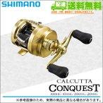 シマノ 15カルカッタコンクエスト 100HG RIGHT