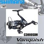 シマノ 95ステラ 2000